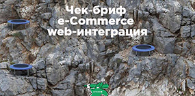 ���-���� �� ����� e-Commerce � ���-����������� � ������-��������